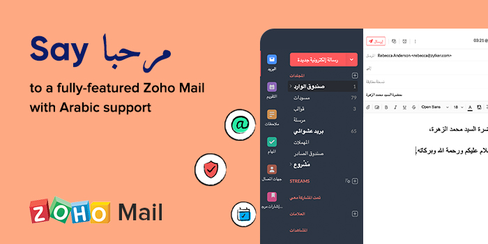 New features: enjoy Zoho Mail in Arabic, send Huge Attachments, Undo Send, and more